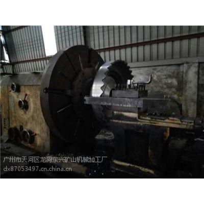 广州大型车床加工公司_广州大型车床加工_东兴大型车床加工