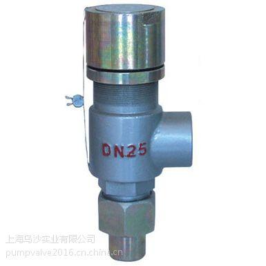 供应中国乌沙阀门A21型弹簧微启式外螺纹安全阀