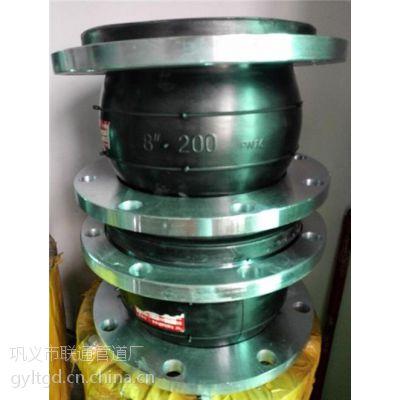 联通管道(图)|双球橡胶接头|富阳市橡胶接头