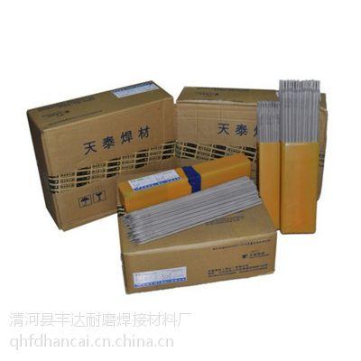 TS-2209不锈钢焊条