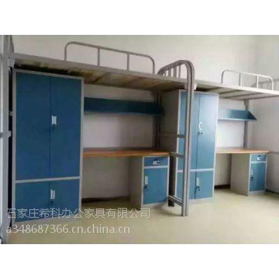 高品质保定公寓床,宿舍床,上下铺床 15200001500