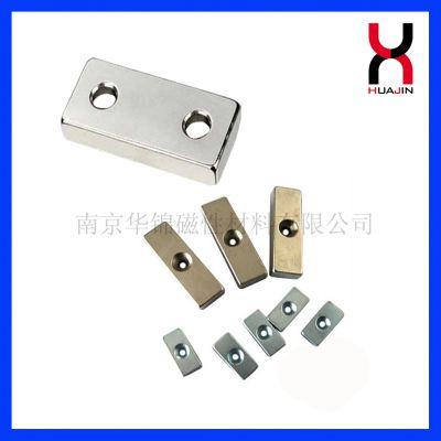 南京厂家供应钕铁硼强力沉头孔磁铁 方形沉孔磁铁