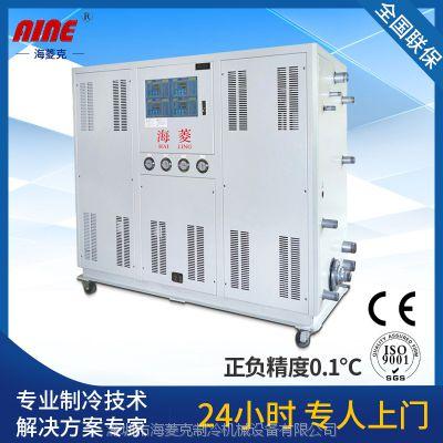 成都冷水机-成都冷冻机-优质冷水机
