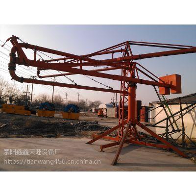 肥城天旺12型混凝土输送泵配套用布料机旋转灵活