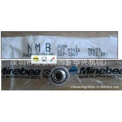 供应MBWT5 U3A23 正宗NMB进口微型轴承