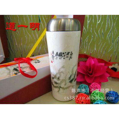 供应陶瓷保温杯礼盒包装 齐白石画虾图保温杯 太空杯马克杯陶瓷工业品