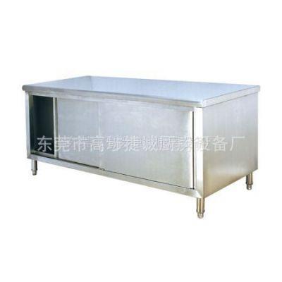 供应优质厨房不锈钢单通道荷台——经久耐用,价格优惠