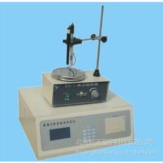 供应氯离子含量测定仪第三代