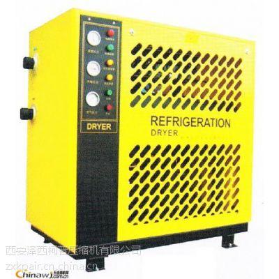 供应西安超滤RD型号冷冻式干燥机