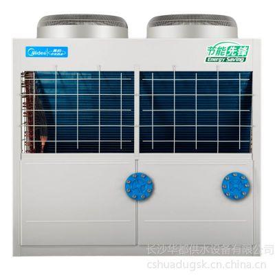 供应冷水江中央空气热水能美的RSJ-200/S-540V