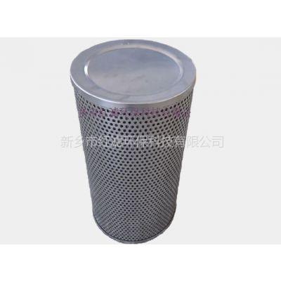 供应板式高效空气过滤器 熔体滤芯 熔体过滤器滤芯