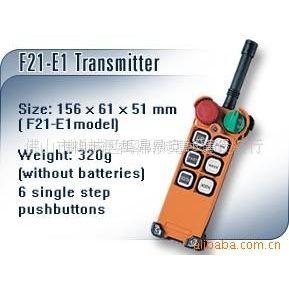 供应TELECRANE F21-4S TX/RX台湾禹鼎遥控器/广东省/广州/番禺/花都