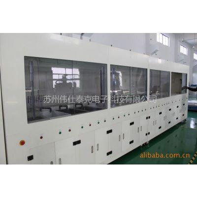 供应品质一流的全自动清洗线 超声波清洗线 泰克科技(苏州