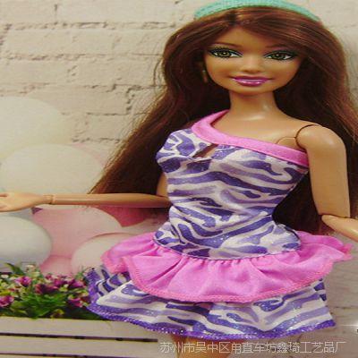 玩偶娃娃,芭比娃娃衣服,小凯莉衣服加工,可儿芭比,高档芭比娃
