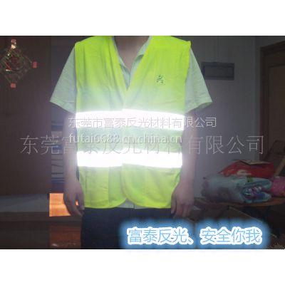 供应符合欧标的反光交通安全服装 反光背心 反光马甲 反光衣