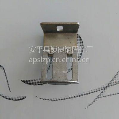锁良不锈钢一体板安装件价格幕墙配件价格