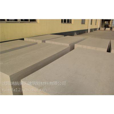 瑞尔法防火耐高温硅酸钙板价格埃特板厂家