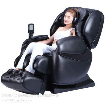 卫辉市诚招十大品牌苏州春天印象厂家红外理疗智能按摩椅