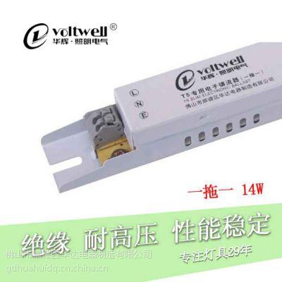 荧光灯镇流器 220V一拖一14W21W28W t5电子整流器
