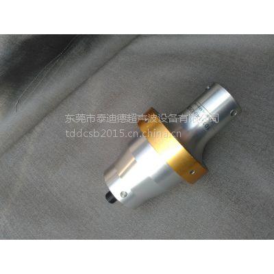 出售二手机械超声波塑料焊接机设备必能信1:1.5金环101-149-053铝合金调幅器振子变幅杆