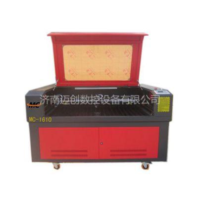 供应皮革加工 皮革雕刻机  皮革切割机 皮革价格