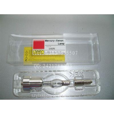 供应日本滨松HAMAMATSU L8251,L10852 UV灯 UV点光源灯
