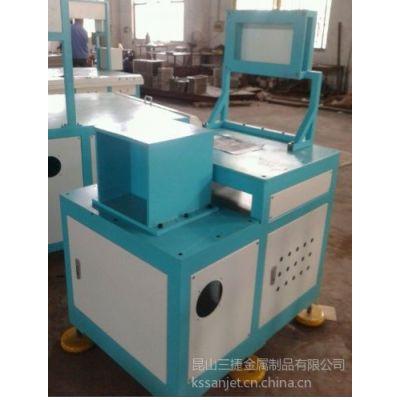昆山专业的钣金加工商 精密钣金,低压配电箱制作1800*800*600