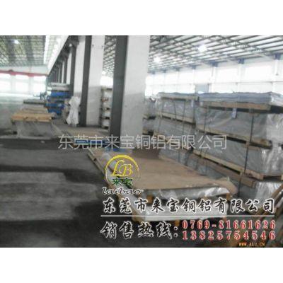 供应1A90美国芬可乐铝管 1035美国芬可乐铝管