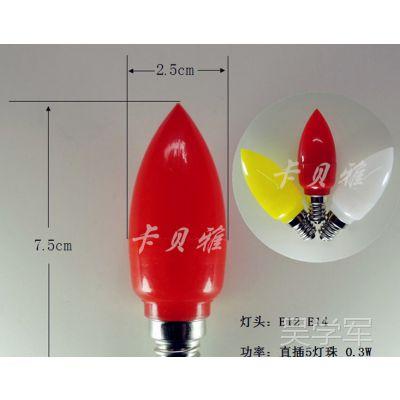 LED佛灯泡 LED蜡烛灯泡 E14红黄白