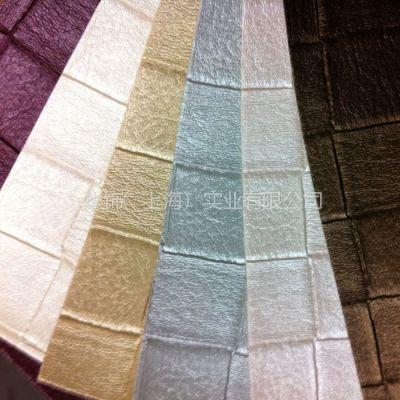 供应pvc人造革3cm边长正格子编织纹路沙发软包座垫脚垫专用革