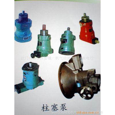 双联液压柱塞油泵