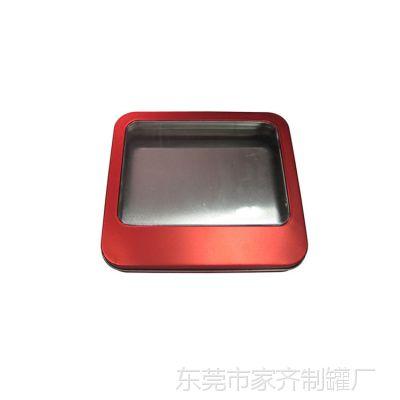 东莞铁盒厂 供应马口铁礼品铁盒定制内衣包装开窗铁盒