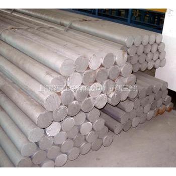 供应2A20/2A21/2A25/2A49/2A50铝板、铝棒