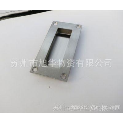 供应工业把手,不锈钢暗拉手,柜锁 电器柜锁 柜门锁扣手.