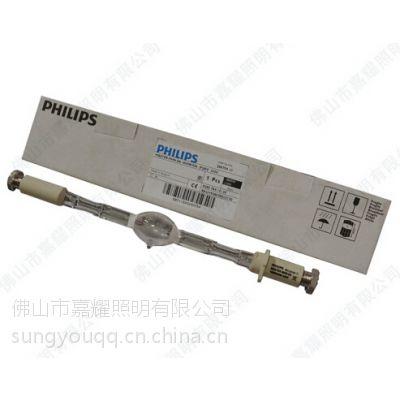 1800W飞利浦双端金卤灯 MHN-SA 1800W/956 (P)SFC 230V