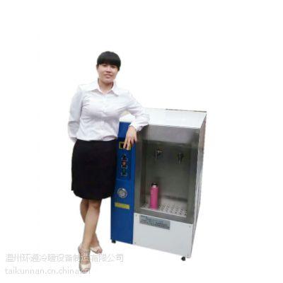节能冰水机 专业定做冰水机公司