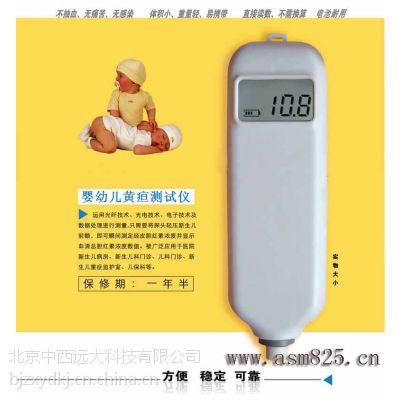 中西供应婴幼儿经皮测胆仪/中国 型号:M34598库号:M34598