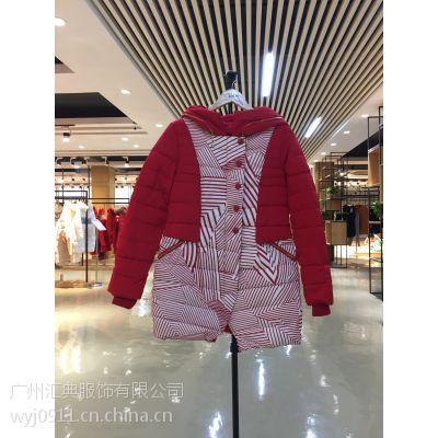 汇典服饰品牌折扣女装名歌品牌羽绒服时尚版型大