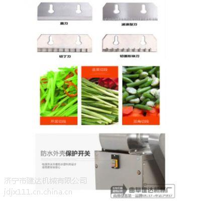 建达小型自动切菜机图片 多功能切菜机使用方法