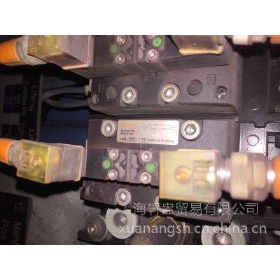轩盎优势供货 HUNGER 旋转分配器 型号:20046025