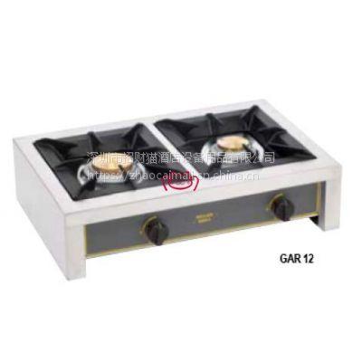 代理原装法国乐桥ROLLER GRILL厨房电热设备GAR12双头煤气炉