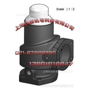 供应复盛空压机配件 SA350/375/400压力维持阀 ***小压力阀2605332450