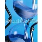 供应深圳宝安区内资公司注册,工商代办,低价、快速、真实、合法
