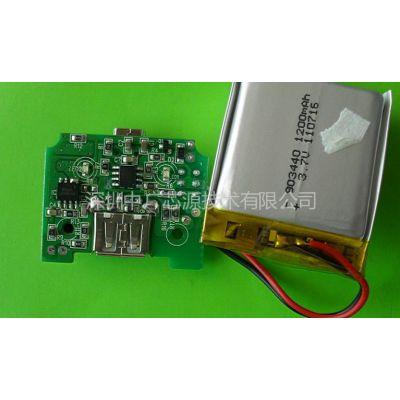 供应ipod移动电源方案 3.7V升5V大电流方案