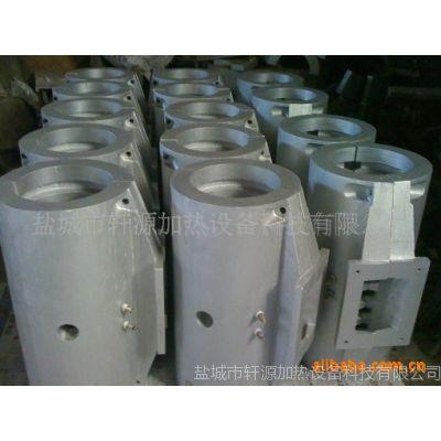 供应铸铝电热器 轩源定制值得信赖 厂家直销