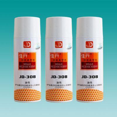 供应油性特效离型剂 油性脱模剂 环保脱模剂 手喷脱模剂