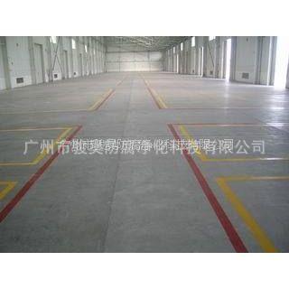供应混凝土密封固化剂、水泥硬化剂地坪(板)、混凝土硬化地坪加工