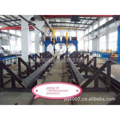 钢结构厂家供应 LHA5000H型钢自动焊接龙门焊 无锡耀强