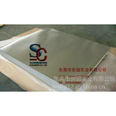供应2014-T6花纹超宽铝板 2014铝板厚度300mm
