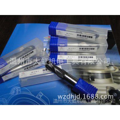 株洲钻石数控刀具整体合金铣刀一级总代理GM-2B球头钨钢R立铣刀